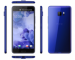 Цены на HTC U Ultra Sapphire Blue,   5.7'' 2560x1440,   2,  15GHz,   4 Core,   4GB RAM,   64GB,   up to 2TB flash,   12Mpix/ 16Mpix,   1 Sim,   2G,   3G,   LTE,   BT,   Wi - Fi,   NFC,   GPS,   Glonass,   3000mAh,   Android 7.0,   170g,   162.41x79.79x7.99 99HALU072 - 00 HTC 99HALU072 - 00 Смартфон HTC Смартфон