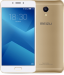 Цены на MEIZU M5 Note Gold,   5.5'' 1920x1080,   1.8GHz + 1.0GHz,   8 Core,   3GB RAM,   32GB,   up to 128GB flash,   13Mpix/ 5Mpix,   2 Sim,   2G,   3G,   LTE,   BT,   Wi - Fi,   GPS,   Glonass,   4000mAh,   Android 6.0,   175g,   153.6x75.8x8.1,   считыватель отпечатков пальцев M621H_32GB_Gold MEIZU M621H