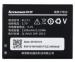 Цены на для BL - 171 A390/ A368/ A370E/ A376/ A500/ A60/ A65 Lenovo Емкость 1500 мАч