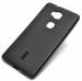 Цены на для Huawei Honor 5X Black Cherry