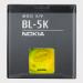 ���� �� BL - 5K ��� N85,   N86 8MP,   �7 - 00 Nokia ��������� � ��������: Nokia N85,   N86 8MP,   �7 - 00