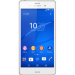 Цены на Sony Xperia Z3 (D6653) White LTE