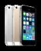 Цены на Apple iPhone 5S 32Gb без Touch ID (Цвет: Silver) Экран: 4 дюйм.,   640x1136 пикс.,   Retina Процессор: 1300 МГц,   Apple A7 Платформа: iOS 8 Встроенная память: от 16 до 64 Гб Камера: 8 Мп,   3264x2448 Время разговора: 10 ч
