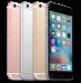 """Цены на Apple iPhone 6S Plus 16GB без Touch ID (Цвет: Gold) ДОСТАВКА И САМОВЫВОЗ ТОЛЬКО В Екатеринбурге,   Смартфон,   iOS 9,   экран 5.5"""" ,   разрешение 1920x1080,   камера 12 МП,   автофокус,   F/ 2.2,   память 16 Гб,   без слота для карт памяти,   3G,   4G LTE,   LTE - A,   Wi - Fi,   Blu"""
