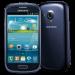 Цены на Samsung Galaxy S3 mini i8190 8GB Продвинутый смартфон,   по сути  -  слегка уменьшенная и упрощённая версия флагманской модели Galaxy S III. Так,   диагональ экрана аппарата уменьшилась до 4,   разрешение  -  до 800х480,   а процессор вместо 4 имеет всего 2 ядра при