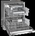 Цены на KUPPERSBERG Встраиваемая посудомоечная машина Kuppersberg glf 689