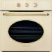 Цены на KUPPERSBERG Газовый духовой шкаф Kuppersberg sgg 663 c bronze