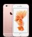 Цены на Смартфон Apple iPhone 6s 64 Gb Rose Gold Новое поколение Multi - Touch С появлением iPhone мир узнал о технологии Multi - Touch,   которая навсегда изменила способ взаимодействия с устройствами. Технология 3D Touch открывает совершенно новые возможности. Она по
