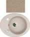 Цены на Kuppersberg Кухонная мойка Kuppersberg CAPRI 1B1D S SAND B Внешние размеры 580 x 470 x 210 Размеры чаши 372 мм База встраивания 45 см Сливное отверстие на 3 ,   круглый перелив в чаше Оборачиваемость: Оборачиваемая,   с двумя предварительно просверленными тех