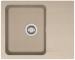Цены на Franke Кухонная мойка Franke OID 611 - 62,   кофе Современный прямоугольный дизайн Оборачиваемая модель Прямоугольная форма 1 основная чаша Крыло Перелив в чаше База: 45 см Цвет: Кофе