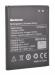 Цены на Lenovo для BL - 222 S660/ S668T Емкость 3000 мАч