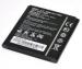 Цены на Huawei для U9508 (HB5R1V) Емкость 2000 мАч
