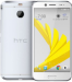 Цены на HTC 10 EVO 32gb White