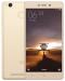 Цены на Xiaomi Redmi 3S 16Gb Gold Android 6 Тип корпуса классический Материал корпуса металл Управление сенсорные кнопки Тип SIM - карты micro SIM + nano SIM Количество SIM - карт 2 Режим работы нескольких SIM - карт попеременный Вес 144 г Размеры (ШxВxТ) 69.6x139.3x8.5