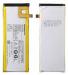 Цены на Lenovo для BL - 215 S960 Vibe X Емкость 2050 мАч