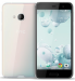 Цены на HTC U Play 64GB White Тип смартфон Версия ОС Android 7.0 Тип корпуса классический Управление механические/ сенсорные кнопки Тип SIM - карты nano SIM Количество SIM - карт 2 Режим работы нескольких SIM - карт попеременный Вес 145 г Размеры (ШxВxТ) 72.9x145.99x7.9