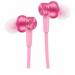 Цены на Xiaomi Piston Basic Edition Pink