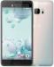 Цены на HTC U Ultra 64Gb White Android 7.0 Тип корпуса классический Управление механические/ сенсорные кнопки Тип SIM - карты nano SIM Количество SIM - карт 2 Режим работы нескольких SIM - карт попеременный Вес 170 г Размеры (ШxВxТ) 79.79x162.41x7.99 мм Экран Тип экрана