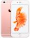 Цены на Apple iPhone 6S 16Gb Rose Gold (A1688) Сотовый телефон iOS 9 Тип корпуса классический Материал корпуса алюминий Управление механические кнопки Тип SIM - карты nano SIM Количество SIM - карт 1 Вес 143 г Размеры (ШxВxТ) 67.1x138.3x7.1 мм Экран Тип экрана цветно