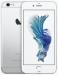 Цены на Apple iPhone 6S 32Gb Silver (A1688) Сотовый телефон iOS 9 Тип корпуса классический Материал корпуса алюминий Управление механические кнопки Тип SIM - карты nano SIM Количество SIM - карт 1 Вес 143 г Размеры (ШxВxТ) 67.1x138.3x7.1 мм Экран Тип экрана цветной I