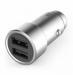 Цены на Xiaomi Mi Car Charger 2 USB Silver Автомобильное зарядное устройство