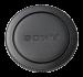 Цены на Sony ALC - B55 ALCB55.AE  -  Защищает камеру от пыли и грязи при снятом объективеСтрана происхождения: Япония