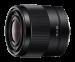 Цены на Sony Объектив Sony FE 28mm f,   2 (SEL28F20) SEL28F20.SYX Дискретный объектив: разрешение и контраст  -  Усовершенствованная оптика с фиксированным фокусным расстоянием эффективно сокращают аберрации от бесконечности вплоть до минимальной дистанции фокусировк