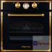 Цены на Kuppersberg Электрический духовой шкаф Kuppersberg RC 699 ANT Bronze