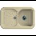 Цены на Florentina Кухонная мойка Florentina Крит 780 13440 - 01 281075     Кухонная мойка Florentina (Флорентина) Крит 780. Особенности: Устойчивость к истиранию и царапинам Устойчивость к воздействию температуры в широком диапазоне Отсутствие порис