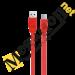 Цены на Кабель micro usb 1 M. REMAX SPEED 2 Кабель micro usb 1 M. REMAX SPEED 2 Кабель micro usb длинной 1 м,   REMAX  SPEED 2,   идеально подойдёт для Вашего устройства. Подробнее Вам расскажет менеджер MegaHoll по телефону 8(499)391 - 54 - 88 для Москвы и 8(8