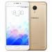 """Цены на Meizu MEIZU M3 NOTE 16Gb Золотой (оригинальный) Смартфон на Android 5.1,   2016 года Экран: 5.5"""" 1080 x 1920 px IPS Камеры: основная 13 Мп.,   селфи 5 Мп. Процессор: 8 ядра 1800 МГц. Аккамулятор: 4100 мА·ч. Корпус: Металл"""