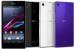 Цены на Sony Xperia Z1 LTE C6903 Внимание!!! Доставка по России осуществляется только на условиях 100% предоплаты. Экран: 5 дюйм.,   1920x1080 пикс.,   TFT Процессор: 2200 МГц,   Qualcomm Snapdragon Платформа: Android 4 Встроенная память: 16 Гб Максимальный объем карты