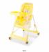 Цены на Стульчик Jetem Piero Fabula Yellow Jetem Piero Fabula – стульчик для кормления на прорезиненных колесах. Они не портят напольное покрытие,   а в зафиксированном виде обеспечивают хорошую устойчивость. Уровень высоты сидения настраивается в 6 положениях. Нак