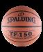 Цены на Мяч баскетбольный TF - 150 №5 so - 0001172