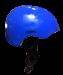 Цены на Шлем защитный Shell,   синий so - 000208717