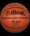 Цены на Мяч баскетбольный JB - 300 №7 so - 000155464