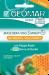 Цены на Geomar GEOMAR Маска для лица питательная с натуральным маслом Карите 18963 Питательная маска для лица GEOMAR это уход,   который помогает питать и увлажнять вашу кожу,   восстанавливая ее текстуру всего за 5 минут. В ее формуле содержится масло карите,   которо