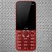 Цены на Jinga Jinga Simple F315B Red