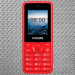 Цены на Philips Philips E103 red