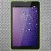 Цены на Планшеты BQ Mobile 7021G green