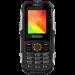 Цены на Ginzzu Ginzzu R50 защ.телефон