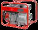 Цены на Fubag PG 1000 Оптимальное решение для организации полива или перекачивания воды,   осушения подвалов во время половодья,   для сдерживающего пожаротушения до приезда пожарной команды. Легкая и компактная,   способна перекачивать до 1000 литров воды в минуту. ?