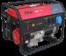 Цены на Fubag BS 7500 Высокая мощность Электростанция для аварийного или мобильного электроснабжения,   подходит для работы в мастерской или на стройке. Станция оснащена автоматическим декомпрессором,   облегчающим запуск. Рама станции имеет подготовку для установки