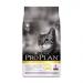 Цены на Pro Plan Pro Plan Light низкокалорийный сухой корм для кошек (с индейкой и рисом),   400 гр