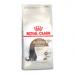 Цены на Royal Canin Royal Canin Sterilised 12 +  сухой корм для стерилизованных кошек старше 12 лет,   2 кг