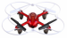 Цены на Квадрокоптер Syma X11C,   красный