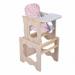 Цены на Мега Дом Стульчик для кормления Мега Дом Фунтик Розовый (стул - стол) Стульчик трансформер для кормления Фунтик Ваш ребенок всегда под присмотром. Стул можно использовать для кормления,   а потом с легкостью трансформировать в столик и стул для игр,   занятий р