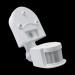 Цены на Датчик движения инфракрасный ДД - 008 - W 1200Вт 180 гр.12м IP44 белый ASD 4680005959709