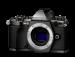 """Цены на Olympus OM - D E - M5 Mark II Body Limited Edition Цвет титана. Уникальное отражение духа OM Представляем ограниченную серию камер E - M5 Mark II — корпус титанового цвета является наследием OM - 3Ti. Отражая идеал OM о """"творении особой ценности"""",   титановый цвет"""