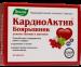 Цены на Эвалар Омега - 3,   жирные кислоты Эвалар,   КардиоАктив Боярышник,   40 таблеток